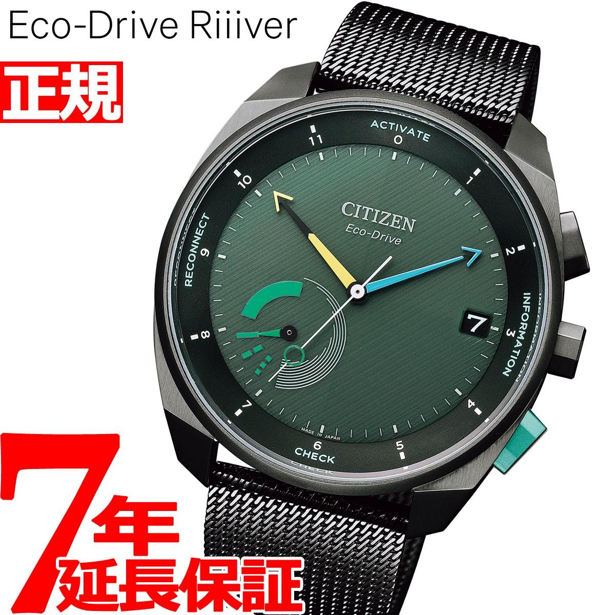 【本日限定!店内ポイント最大60倍&2000円OFFクーポン!10日23時59分まで】エコ・ドライブ リィィバー Eco-Drive Riiiver 特定店取扱いモデル スマートウオッチ 腕時計 メンズ CITIZEN BZ7005-74X