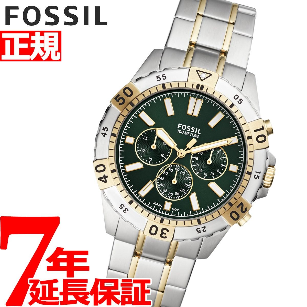 【5日0時~♪最大2000円OFFクーポン&店内ポイント最大51倍!5日23時59分まで】フォッシル FOSSIL 腕時計 メンズ ガレット GARRETT クロノグラフ FS5622