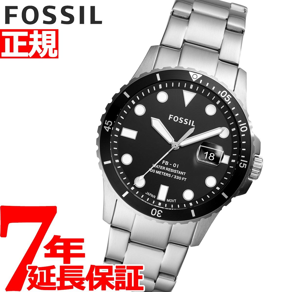 【5日0時~♪最大2000円OFFクーポン&店内ポイント最大51倍!5日23時59分まで】フォッシル FOSSIL 腕時計 メンズ FB-01 FS5652
