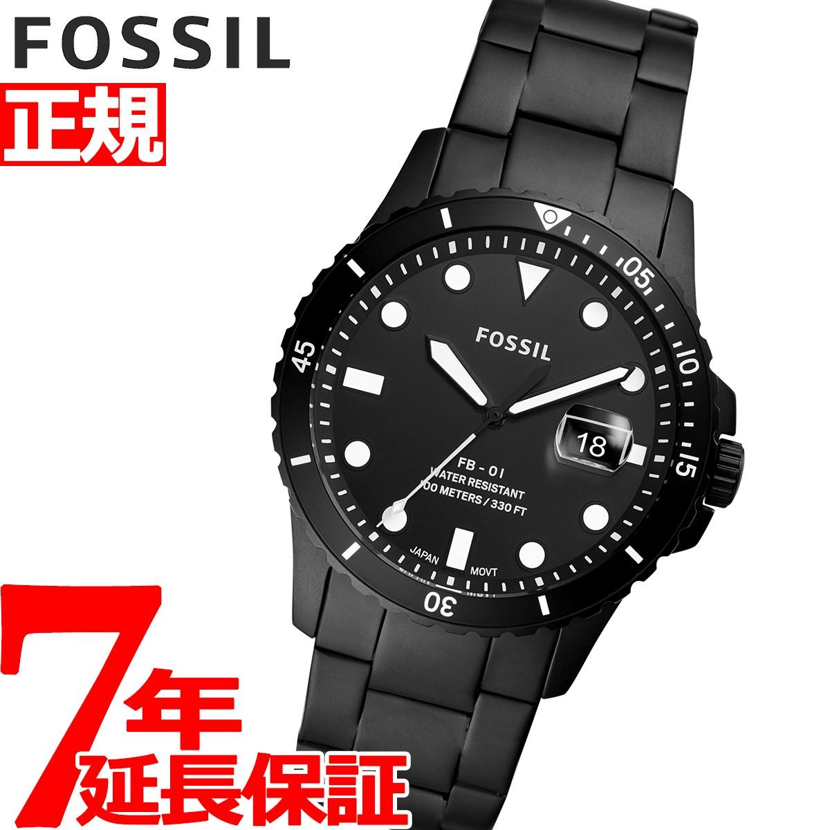 【5日0時~♪最大2000円OFFクーポン&店内ポイント最大51倍!5日23時59分まで】フォッシル FOSSIL 腕時計 メンズ FB-01 FS5659