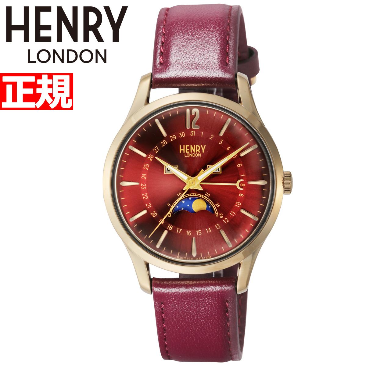 【5日0時~♪10%OFFクーポン&店内ポイント最大51倍!5日23時59分まで】ヘンリーロンドン HENRY LONDON 腕時計 メンズ ホルボーン HOLBORN HL39-LS-0426
