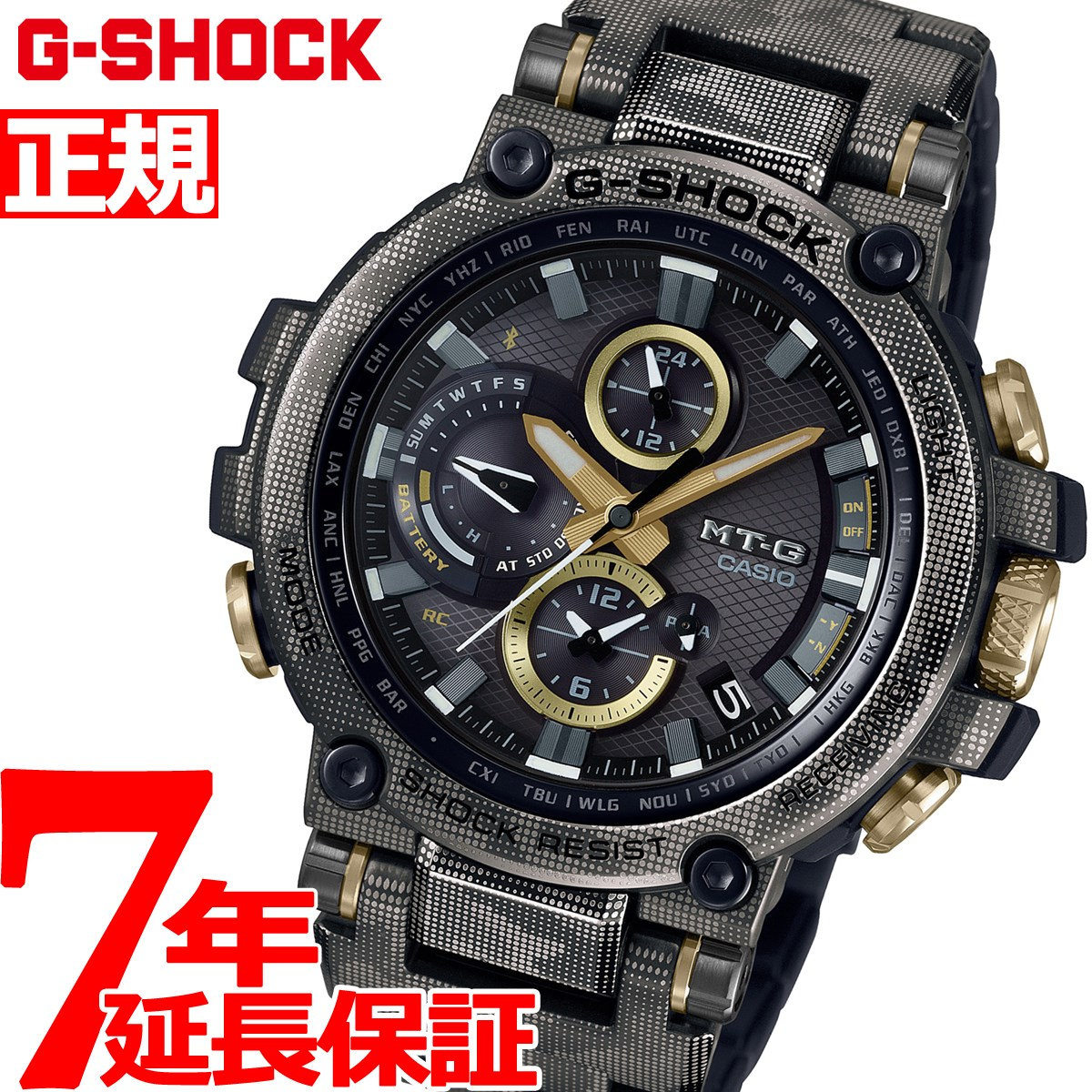 MT-G G-SHOCK 電波 ソーラー 電波時計 カシオ Gショック CASIO 限定モデル 腕時計 メンズ タフソーラー MTG-B1000DCM-1AJR