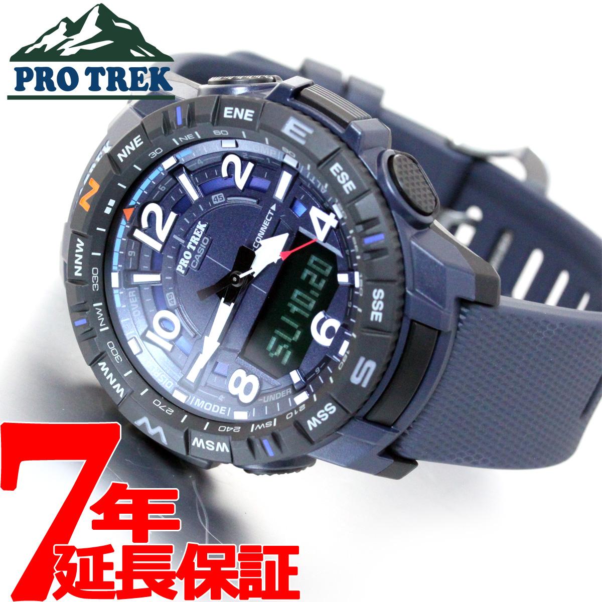 【5日0時~♪2000円OFFクーポン&店内ポイント最大51倍!5日23時59分まで】カシオ プロトレック CASIO PRO TREK 腕時計 メンズ Climber Line PRT-B50-2JF