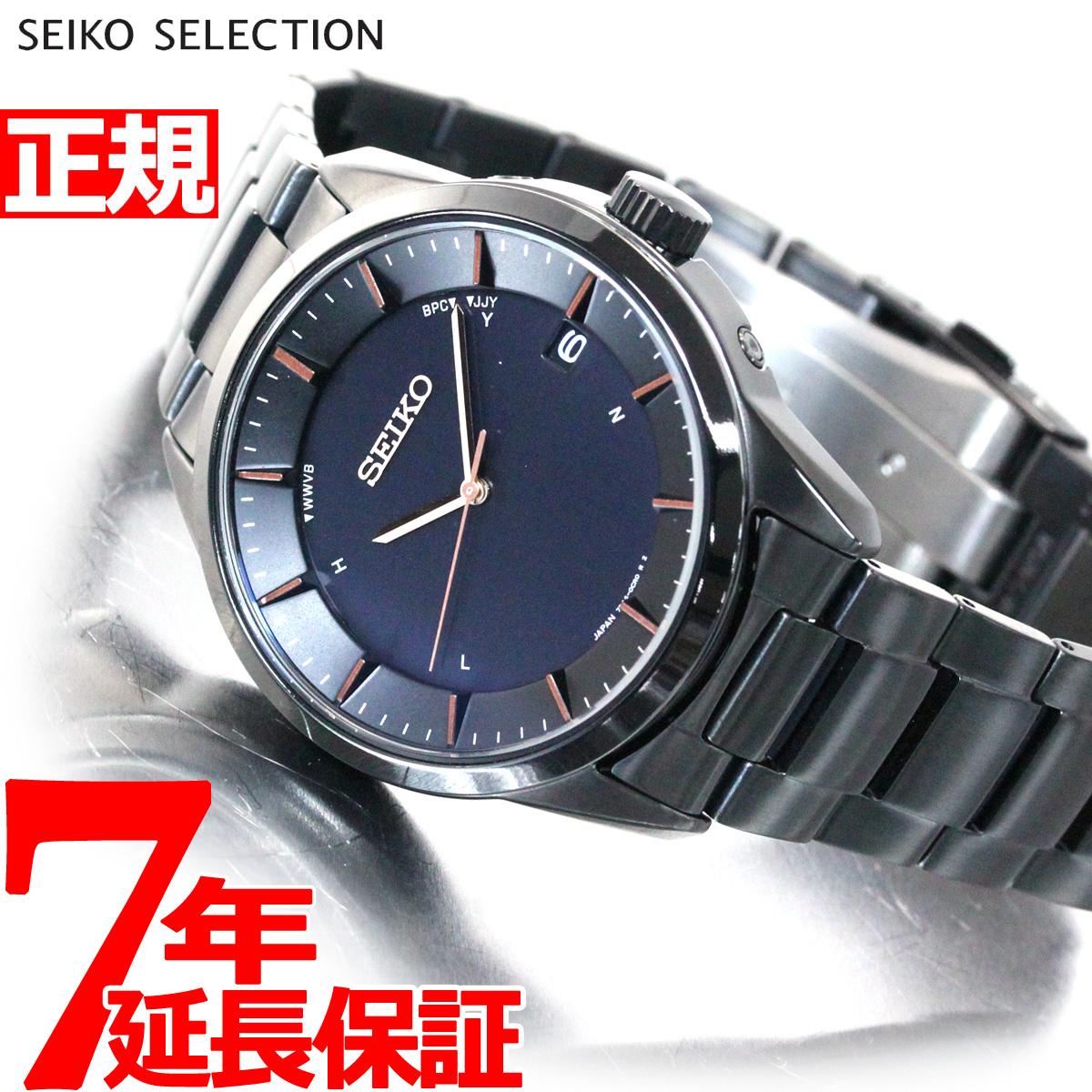 【5日0時~♪2000円OFFクーポン&店内ポイント最大51倍!5日23時59分まで】セイコー セレクション SEIKO SELECTION 電波 ソーラー ネット流通限定モデル 腕時計 メンズ SBTM277