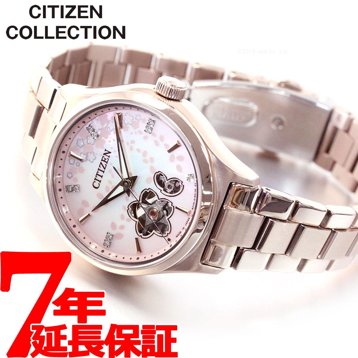 シチズンコレクション CITIZEN COLLECTION メカニカル 自動巻き 機械式 限定モデル 零れ桜 腕時計 レディース PC1004-63W【2020 新作】