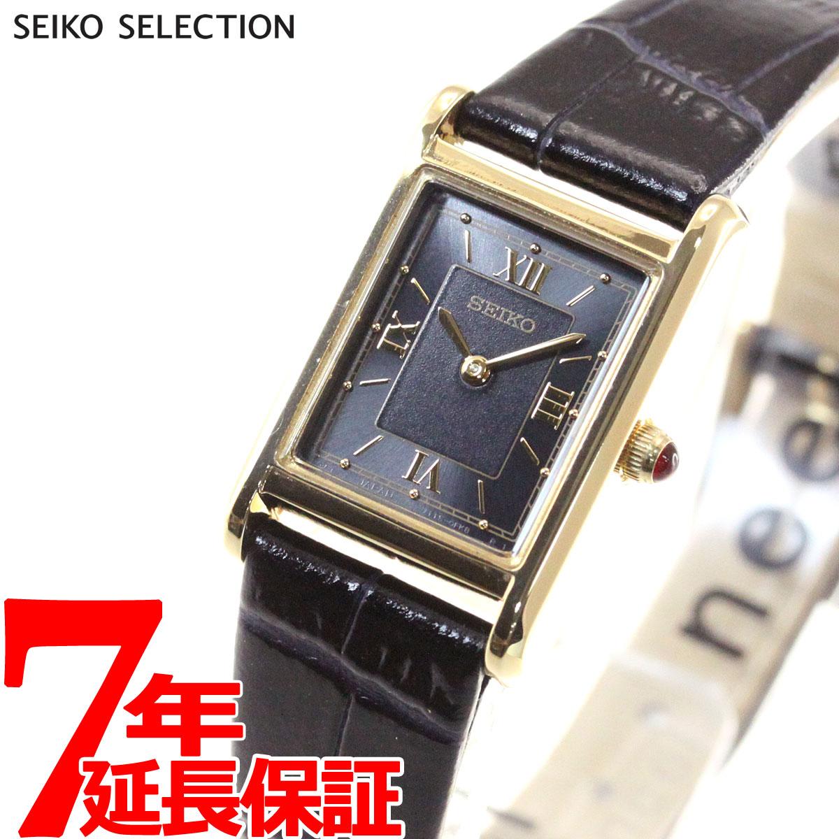 【5日0時~♪2000円OFFクーポン&店内ポイント最大51倍!5日23時59分まで】セイコー セレクション SEIKO SELECTION ソーラー 流通限定モデル 腕時計 レディース ナノ・ユニバース nano・universe STPR070