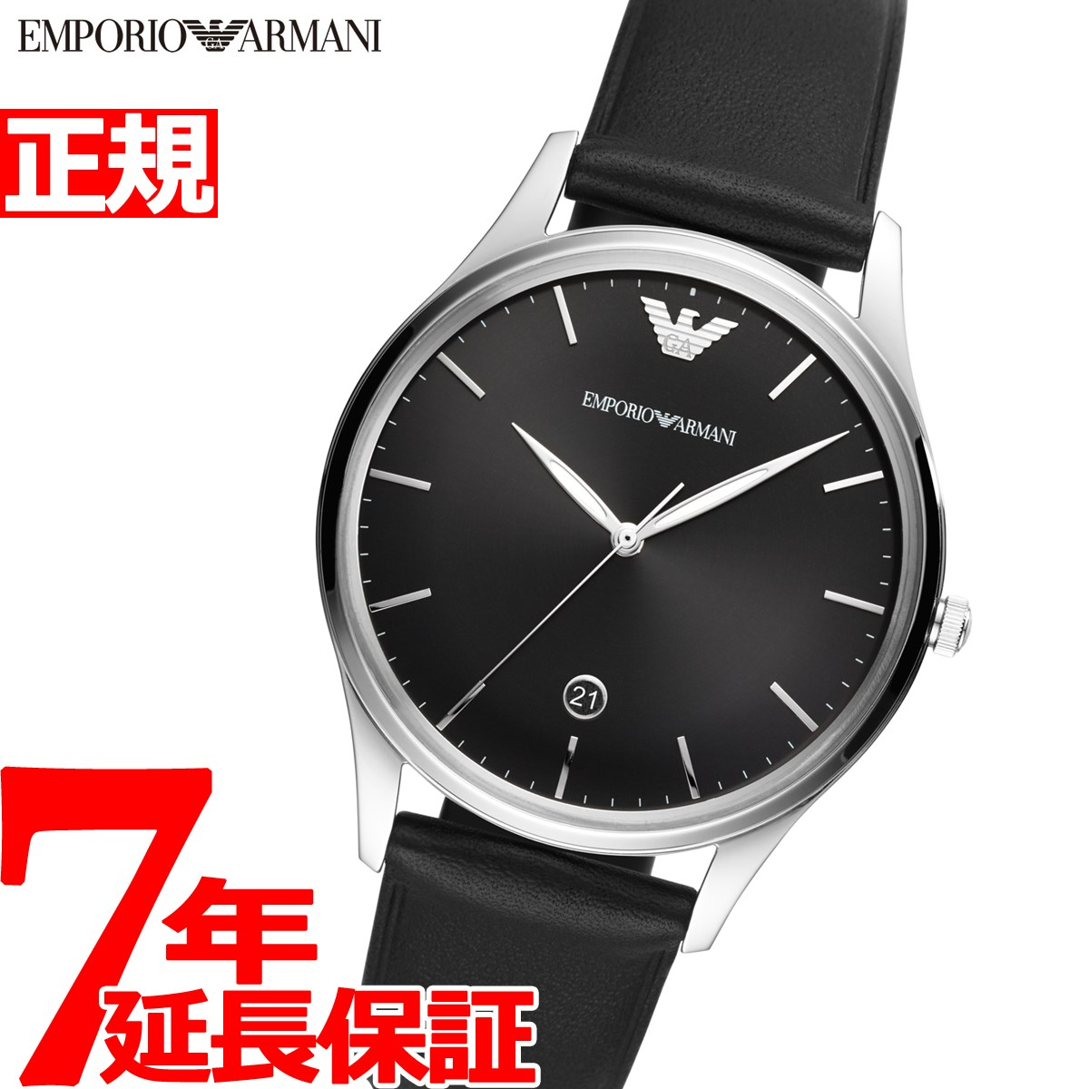 【5日0時~♪10%OFFクーポン&店内ポイント最大51倍!5日23時59分まで】エンポリオアルマーニ EMPORIO ARMANI 腕時計 メンズ AR11287【2020 新作】