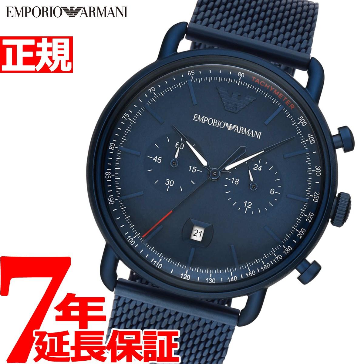 【5日0時~♪10%OFFクーポン&店内ポイント最大51倍!5日23時59分まで】エンポリオアルマーニ EMPORIO ARMANI 腕時計 メンズ クロノグラフ AR11289【2020 新作】