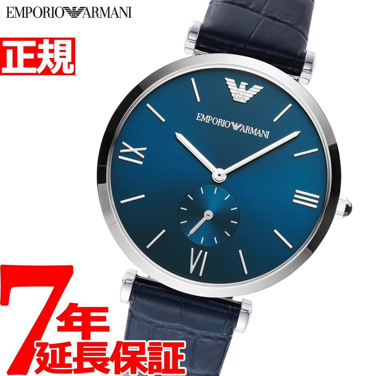 【5日0時~♪10%OFFクーポン&店内ポイント最大51倍!5日23時59分まで】エンポリオアルマーニ EMPORIO ARMANI 腕時計 メンズ AR11300【2020 新作】