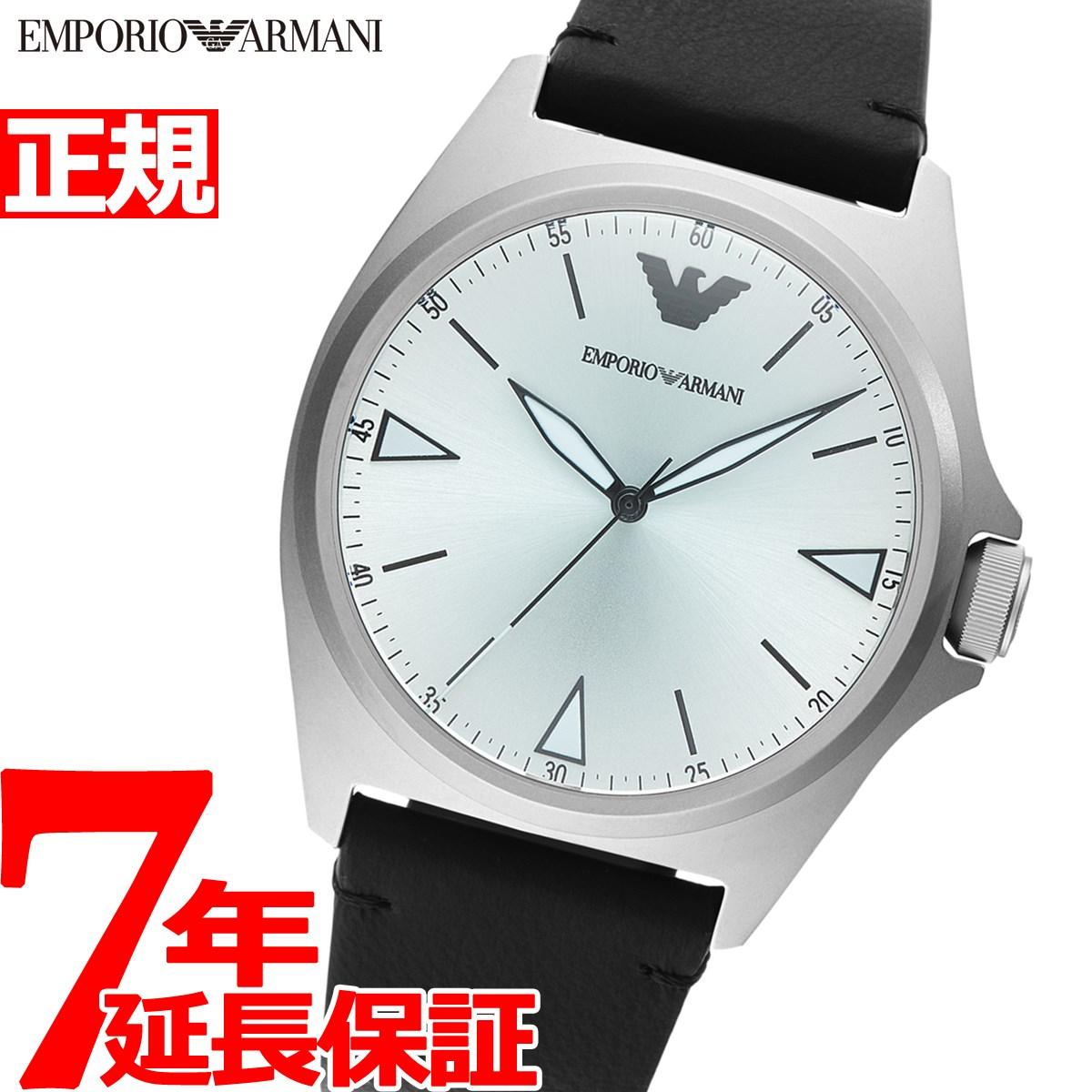 【5日0時~♪10%OFFクーポン&店内ポイント最大51倍!5日23時59分まで】エンポリオアルマーニ EMPORIO ARMANI 腕時計 メンズ AR11308【2020 新作】