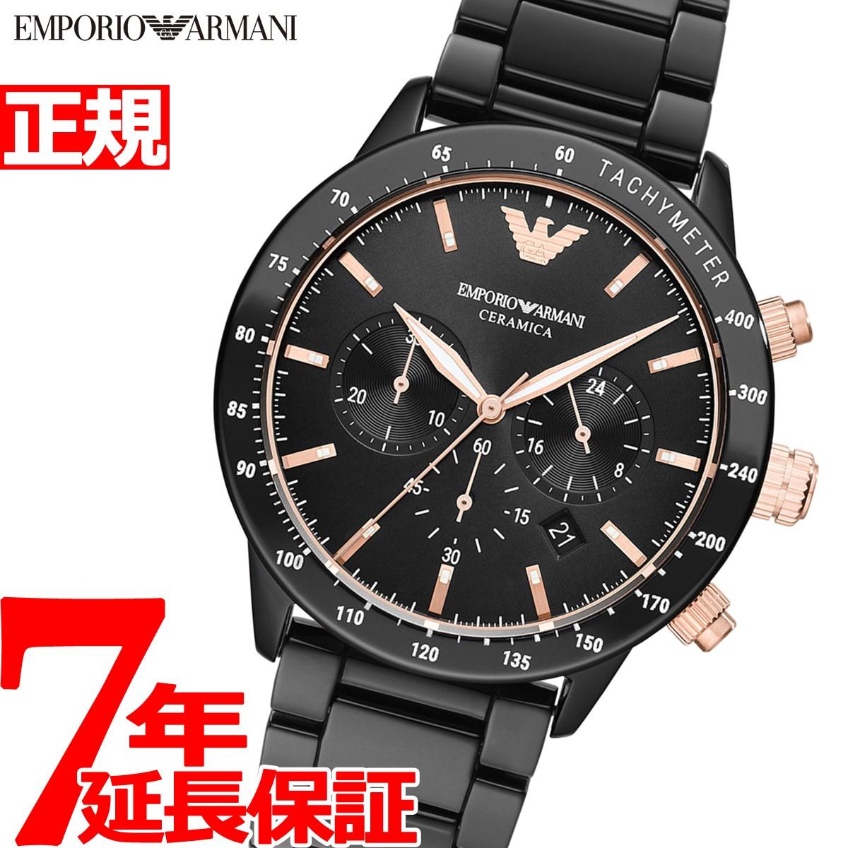 【5日0時~♪10%OFFクーポン&店内ポイント最大51倍!5日23時59分まで】エンポリオアルマーニ EMPORIO ARMANI 腕時計 メンズ クロノグラフ AR70002【2020 新作】