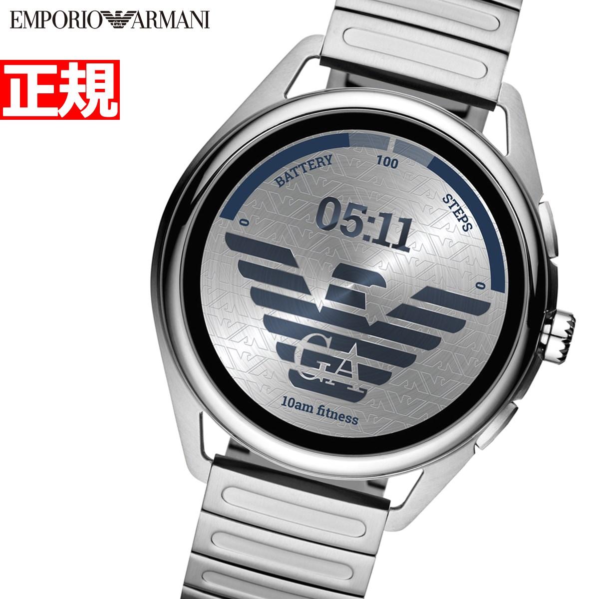 【5日0時~♪10%OFFクーポン&店内ポイント最大51倍!5日23時59分まで】エンポリオアルマーニ EMPORIO ARMANI コネクテッド スマートウォッチ ウェアラブル 腕時計 メンズ ART5026【2020 新作】