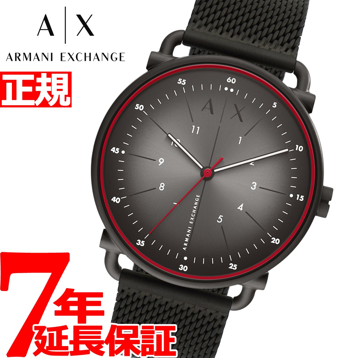 【5日0時~♪10%OFFクーポン&店内ポイント最大51倍!5日23時59分まで】A|X アルマーニ エクスチェンジ ARMANI EXCHANGE 腕時計 メンズ ロッコ ROCCO AX2902【2020 新作】