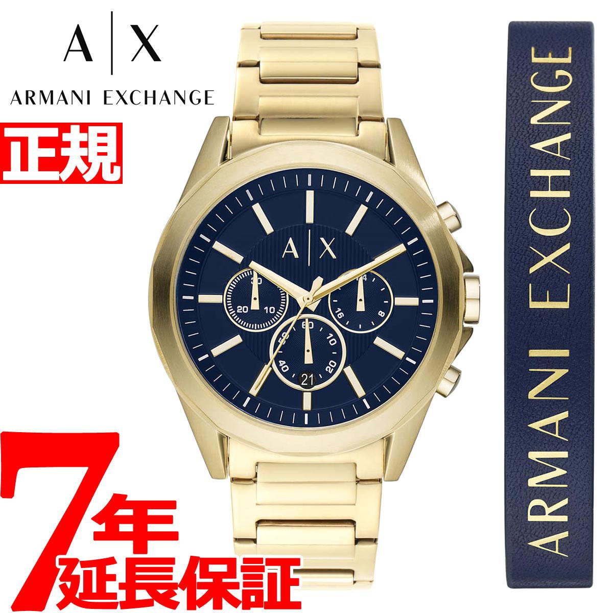 【5日0時~♪10%OFFクーポン&店内ポイント最大51倍!5日23時59分まで】A|X アルマーニ エクスチェンジ ARMANI EXCHANGE 腕時計 メンズ ドレクスラー DREXLER クロノグラフ AX7116【2020 新作】
