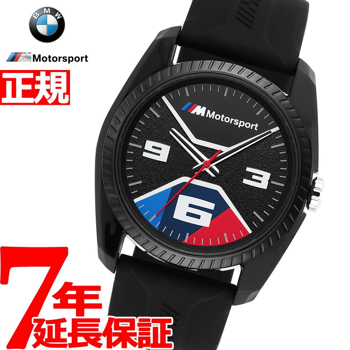【5日0時~♪最大2000円OFFクーポン&店内ポイント最大51倍!5日23時59分まで】BMW 腕時計 メンズ Mモータースポーツ M MOTORSPORT BMW1003【2020 新作】