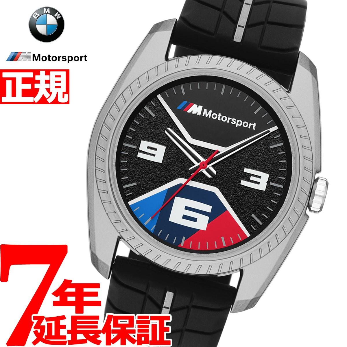 【5日0時~♪最大2000円OFFクーポン&店内ポイント最大51倍!5日23時59分まで】BMW 腕時計 メンズ Mモータースポーツ M MOTORSPORT BMW1005【2020 新作】
