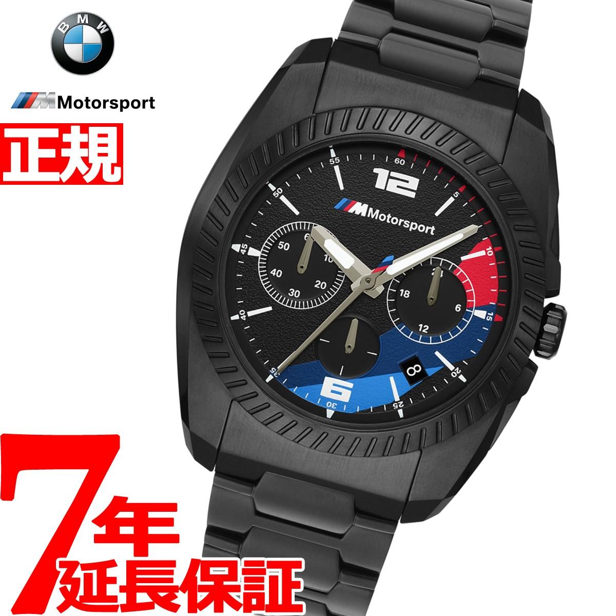 【5日0時~♪10%OFFクーポン&店内ポイント最大51倍!5日23時59分まで】BMW 腕時計 メンズ Mモータースポーツ M MOTORSPORT クロノグラフ BMW3002【2020 新作】