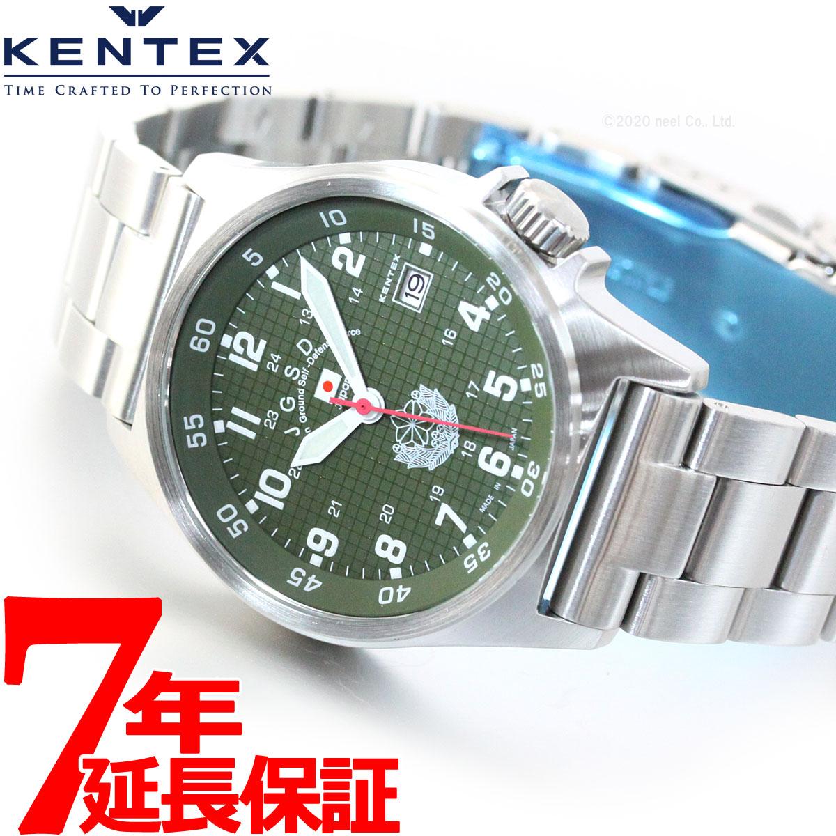 【5日0時~♪2000円OFFクーポン&店内ポイント最大51倍!5日23時59分まで】KENTEX ケンテックス 腕時計 メンズ JSDF スタンダード 自衛隊モデル 陸上自衛隊 S455M-09