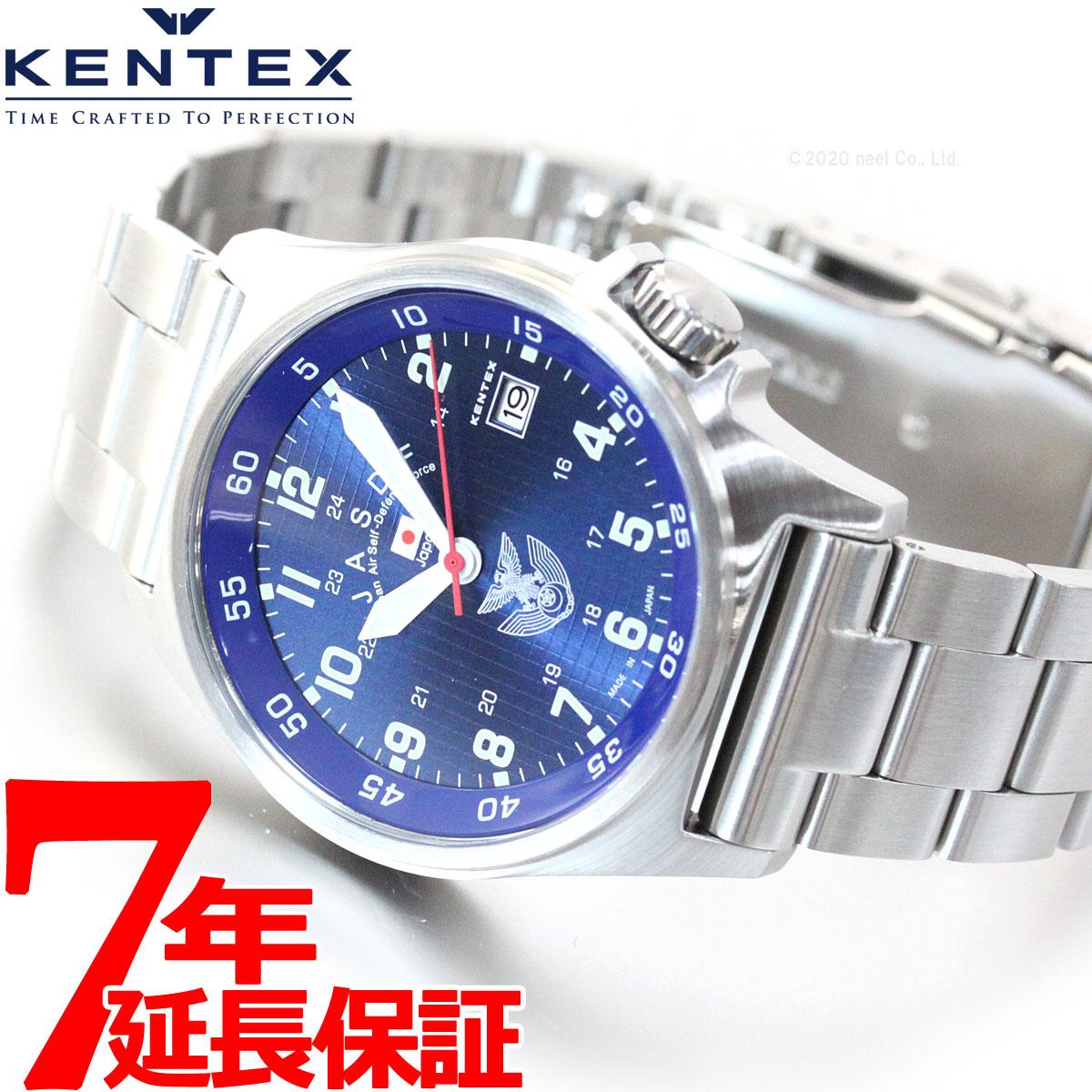 【5日0時~♪2000円OFFクーポン&店内ポイント最大51倍!5日23時59分まで】KENTEX ケンテックス 腕時計 メンズ JSDF スタンダード 自衛隊モデル 航空自衛隊 S455M-10