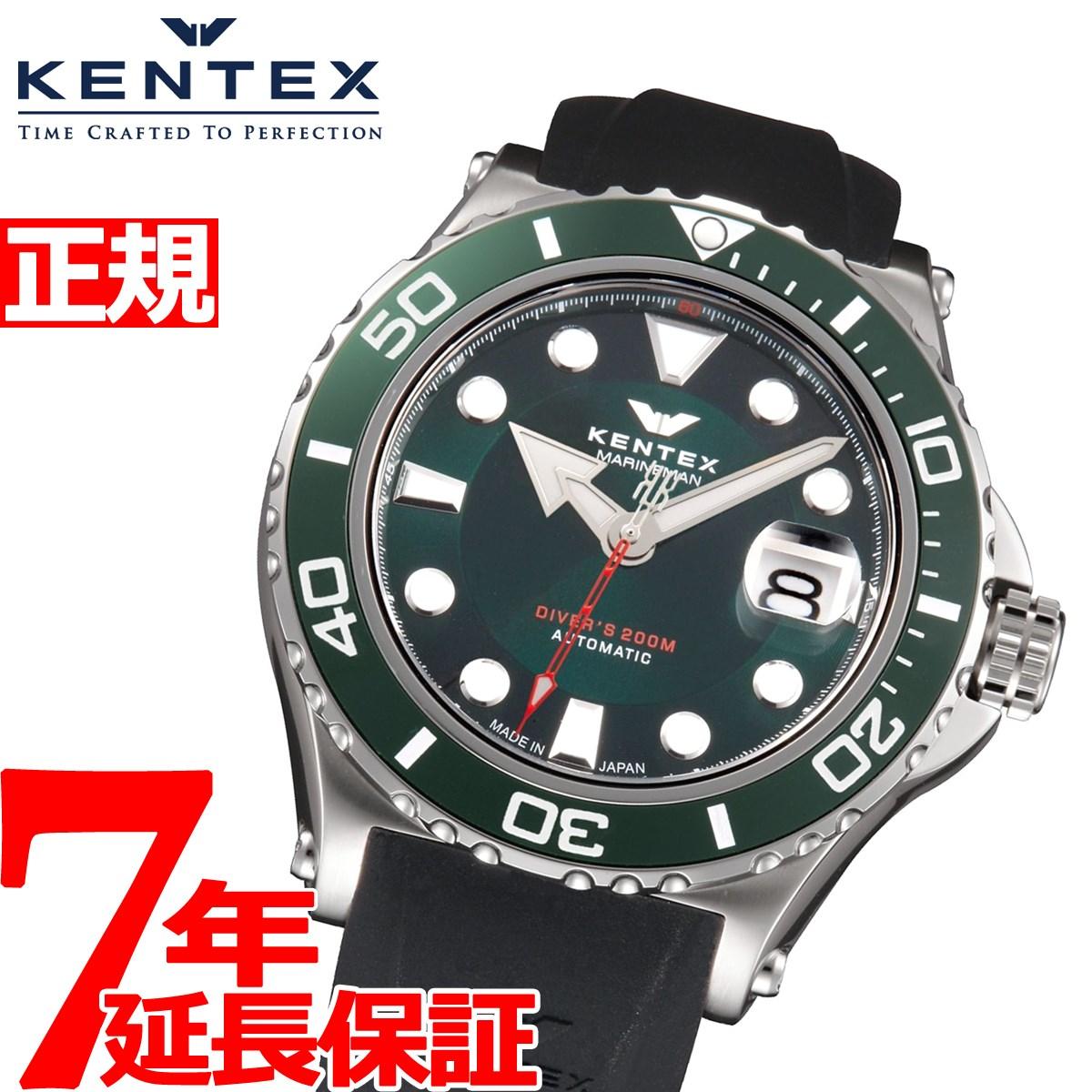 【5日0時~♪2000円OFFクーポン&店内ポイント最大51倍!5日23時59分まで】ケンテックス KENTEX メンズ 腕時計 ダイバーズ 自動巻き マリンマン シーホースII S706M-19