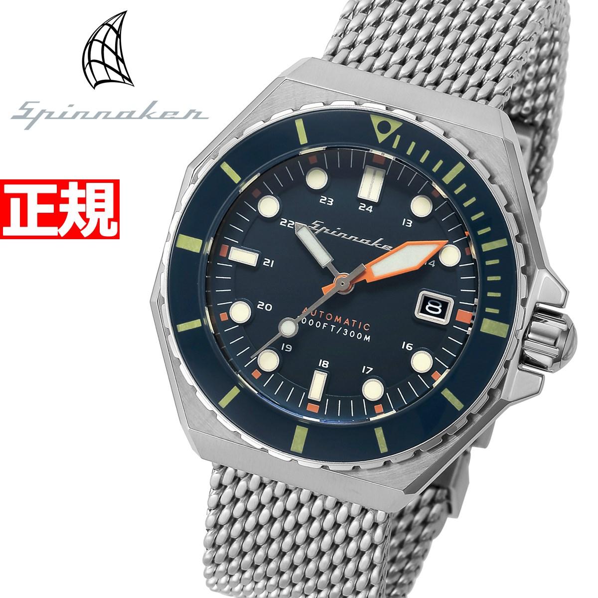 【5日0時~♪10%OFFクーポン&店内ポイント最大51倍!5日23時59分まで】スピニカー SPINNAKER 腕時計 メンズ DUMAS SP-5081-22