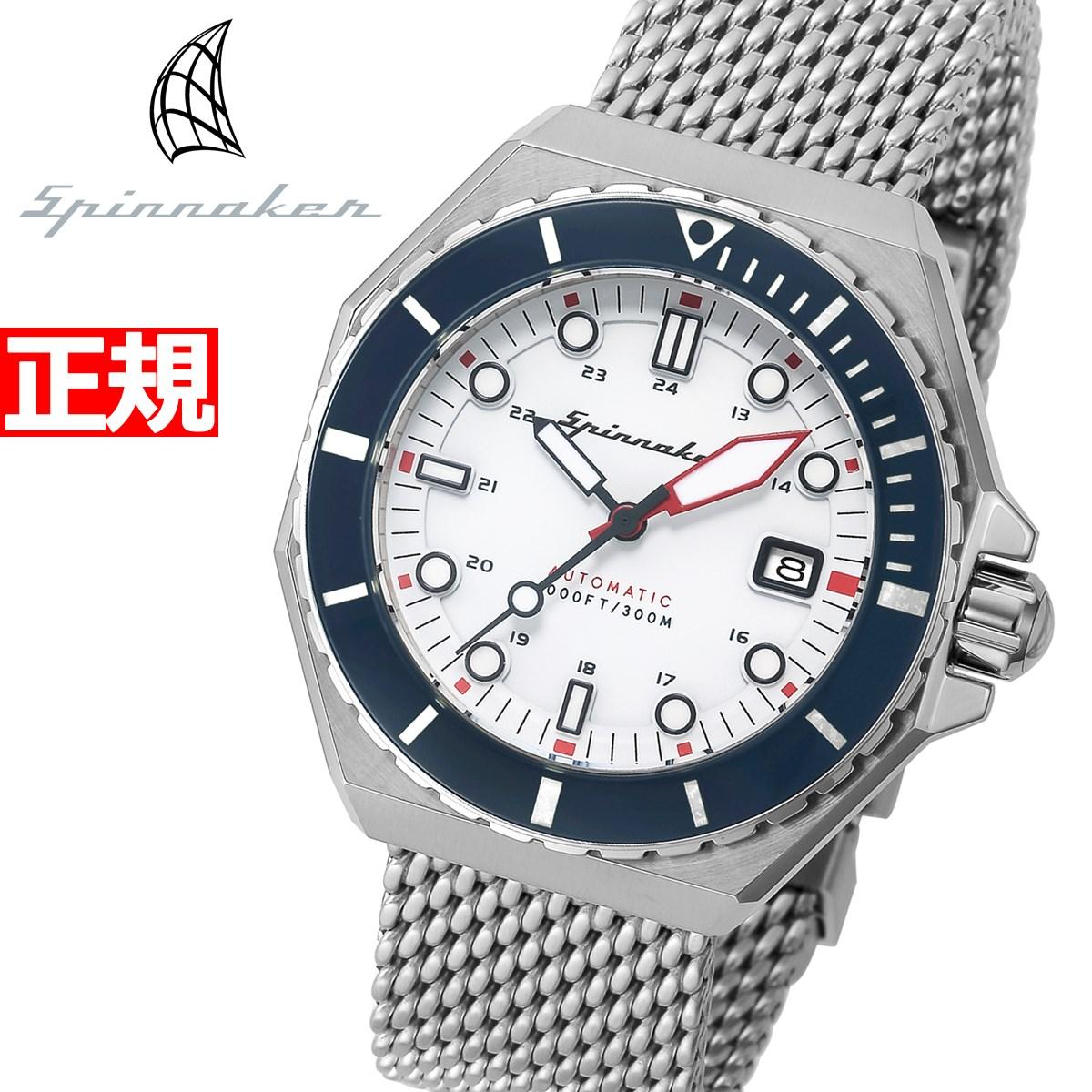 【5日0時~♪10%OFFクーポン&店内ポイント最大51倍!5日23時59分まで】スピニカー SPINNAKER 腕時計 メンズ DUMAS SP-5081-33