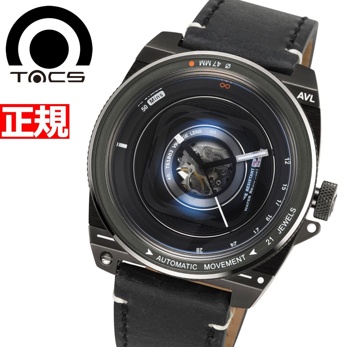 【5日0時~♪10%OFFクーポン&店内ポイント最大51倍!5日23時59分まで】タックス TACS 腕時計 メンズ ヴィンテージレンズ オートマチック 2 VINTAGE LENS AUTOMATIC II 自動巻き TS1803C
