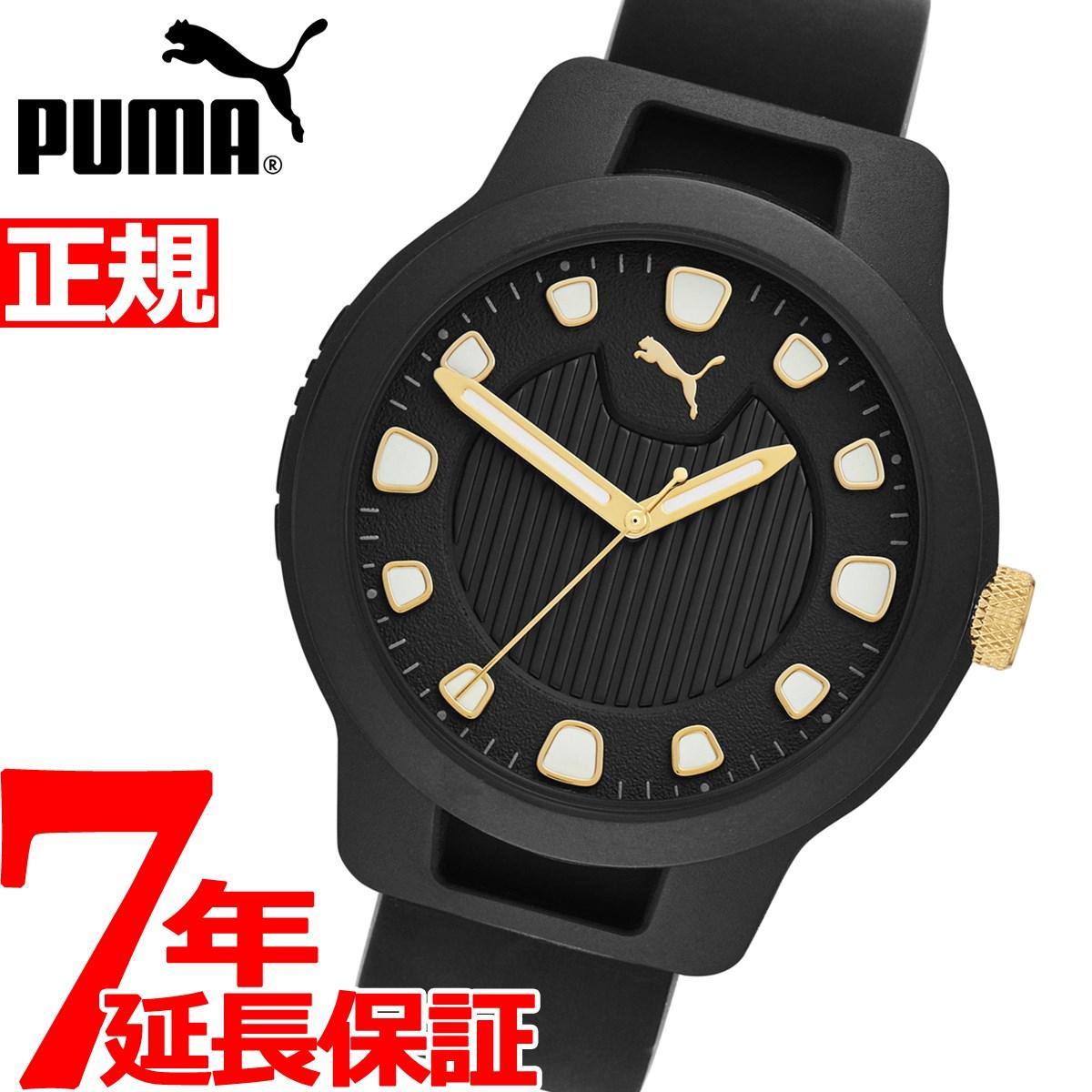 【5日0時~♪最大2000円OFFクーポン&店内ポイント最大51倍!5日23時59分まで】プーマ PUMA 腕時計 メンズ レディース リセットV1 RESET V1 P5033【2020 新作】