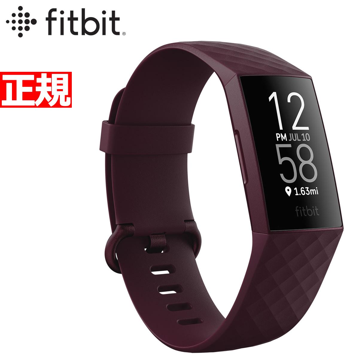 正規品 送料無料 ラッピング無料 18日0時~ 店内ポイント最大37.5倍 18日23時59分まで フィットビット Fitbit charge4 新着 チャージ4 トラッカー おすすめ ローズウッド フィットネス 2020 ウェアラブル端末 心拍計 FB417BYBY-FRCJK 新作 腕時計 GPS搭載