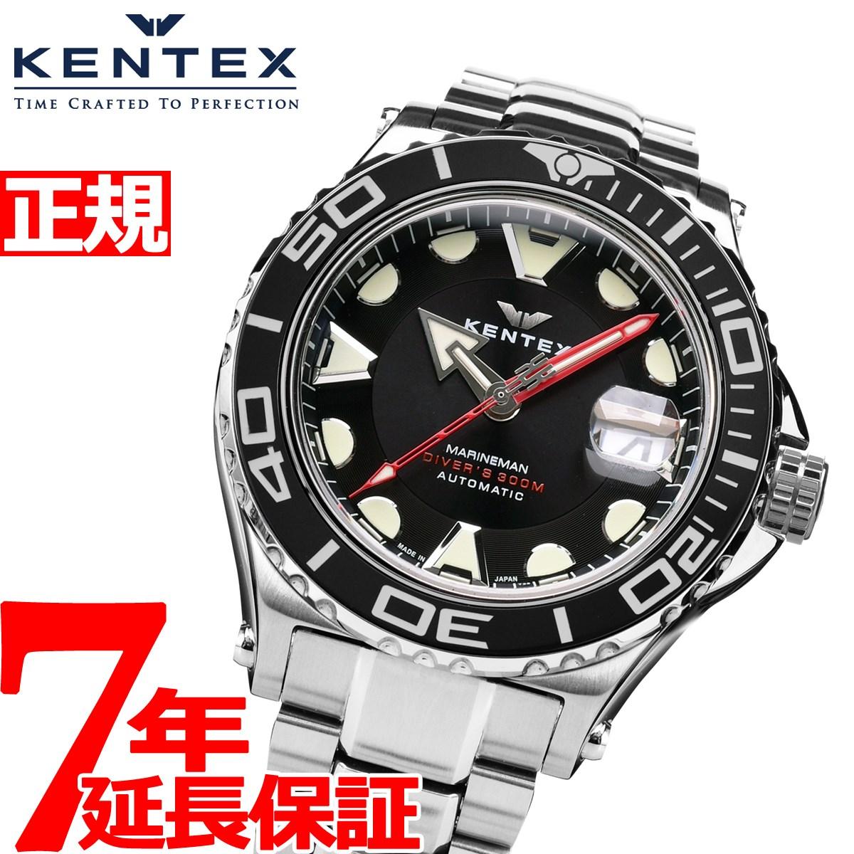 【5日0時~♪2000円OFFクーポン&店内ポイント最大51倍!5日23時59分まで】ケンテックス KENTEX マリンマン シーアングラ 自動巻き 腕時計 メンズ S706X-01