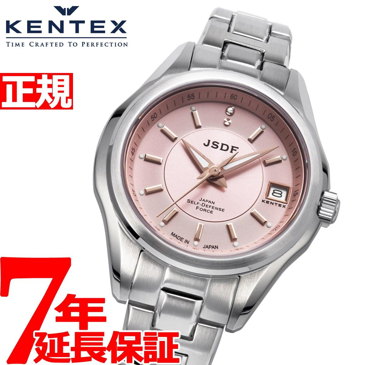 【5日0時~♪2000円OFFクーポン&店内ポイント最大51倍!5日23時59分まで】ケンテックス KENTEX JSDF 陸海空統合モデル 腕時計 レディース S789L-04