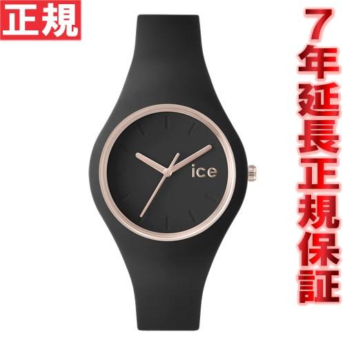 【SHOP OF THE YEAR 2018 受賞】アイスウォッチ ICE-WATCH 腕時計 アイスグラム ICE-GLAM スモールブラックローズゴールド ICE.GL.BRG.S.S(000979)