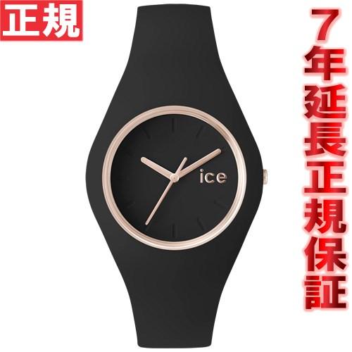 アイスウォッチ ICE-WATCH 腕時計 アイスグラム ICE-GLAM ユニセックスブラックローズゴールド ICE.GL.BRG.U.S(000980)