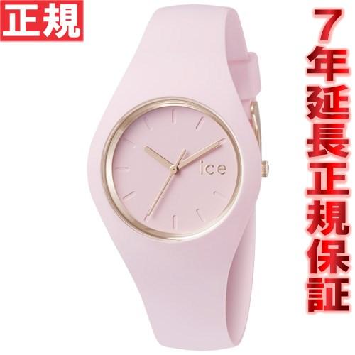 【SHOP OF THE YEAR 2018 受賞】アイスウォッチ ICE-WATCH 腕時計 アイスグラムパステル ICE-GLAM PASTEL ユニセックス ピンクレディ ICE.GL.PL.U.S(001069)
