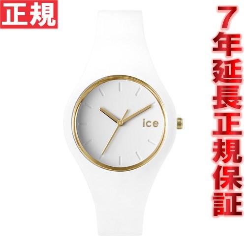アイスウォッチ ICE-WATCH 腕時計 アイスグラム ICE-GLAM スモール ホワイト ICE.GL.WE.S.S(000981)