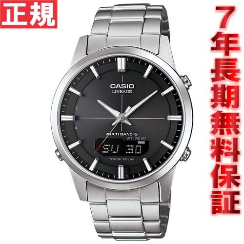 カシオ リニエージ CASIO LINEAGE 電波 ソーラー 電波時計 腕時計 メンズ アナデジ タフソーラー LCW-M170D-1AJF