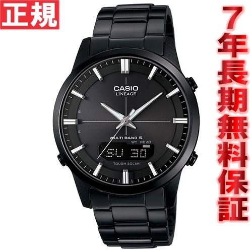 カシオ リニエージ CASIO LINEAGE 電波 ソーラー 電波時計 腕時計 メンズ アナデジ タフソーラー LCW-M170DB-1AJF