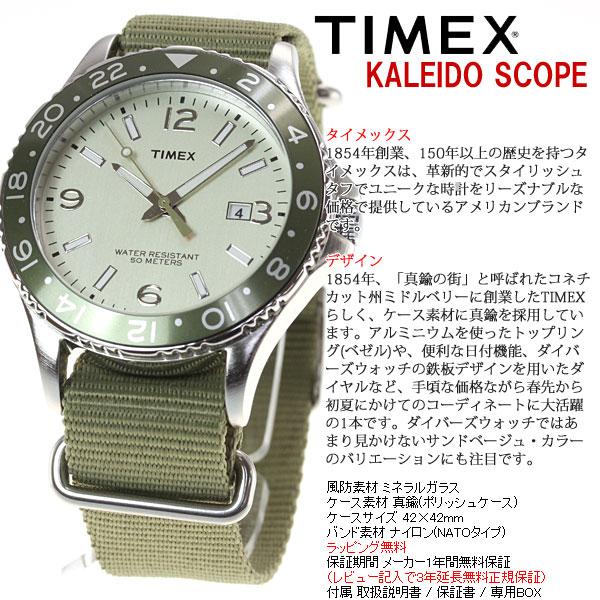 Timex TIMEX Kaleidoscope NATO KALEIDO SCOPE NATO watch mens T2P035