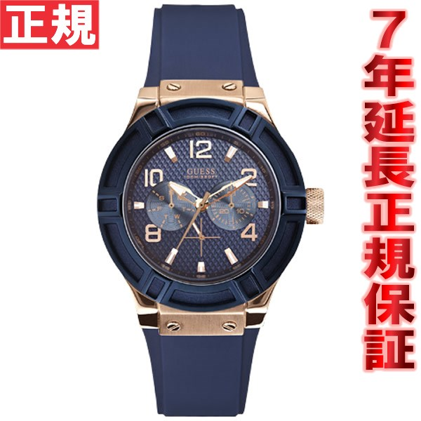 【お買い物マラソンは当店がお得♪本日20より!】GUESS ゲス 腕時計 レディース ジェットセッター JET SETTER W0571L1
