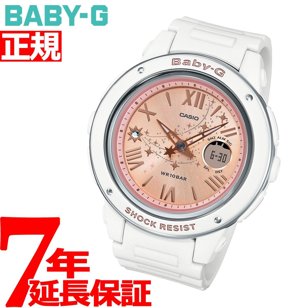 bga-150st-7ajf