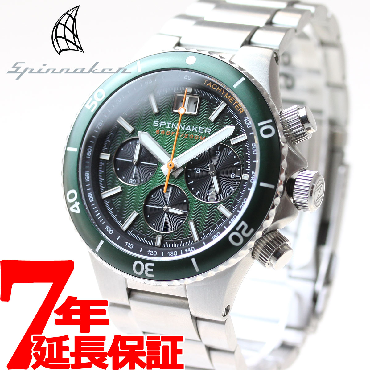 SP-5086-44