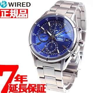 セイコー ワイアード SEIKO WIRED ソーラー 腕時計 メンズ クロノグラフ AGAD058