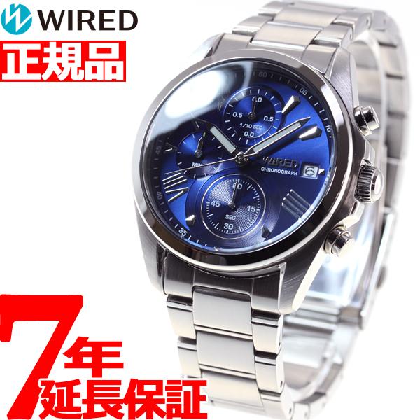 セイコー ワイアード SEIKO WIRED 腕時計 メンズ ペアスタイル クロノグラフ AGAT405