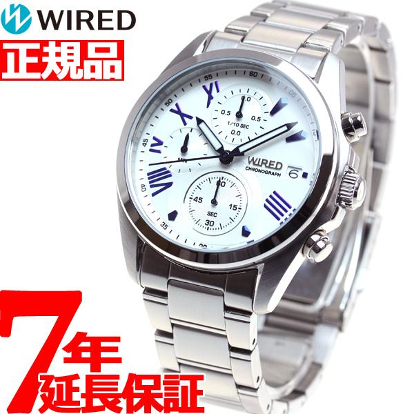 セイコー ワイアード SEIKO WIRED 腕時計 メンズ ペアスタイル クロノグラフ AGAT406