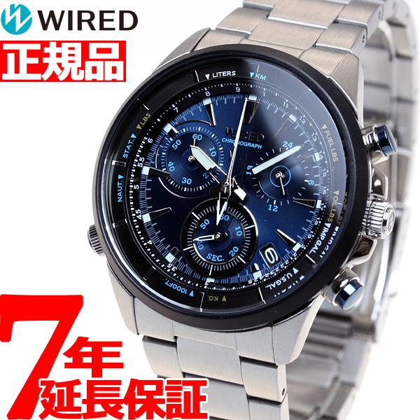 セイコー ワイアード SEIKO WIRED 腕時計 メンズ ザ・ブルー THE BLUE クロノグラフ AGAW441