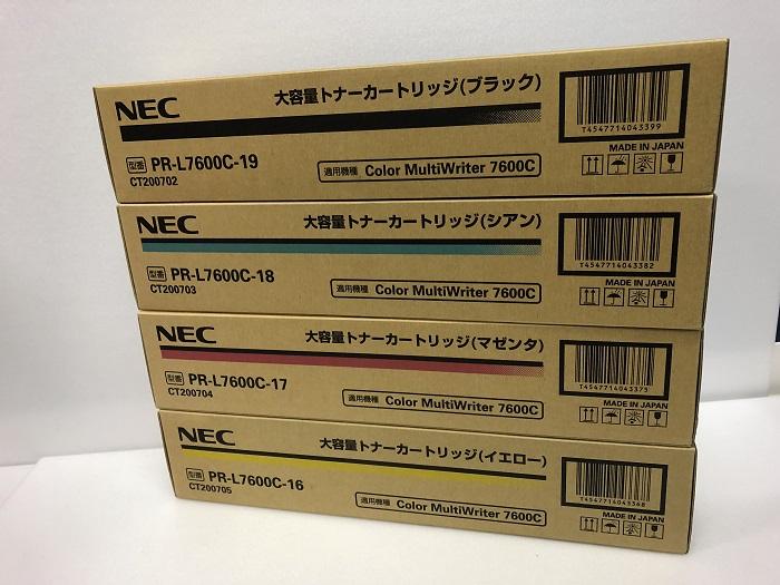 NECPR-L7600C-16/17/18イエロー/マゼンタ/シアントナーカートリッジ3本セット【純正品】【送料無料】