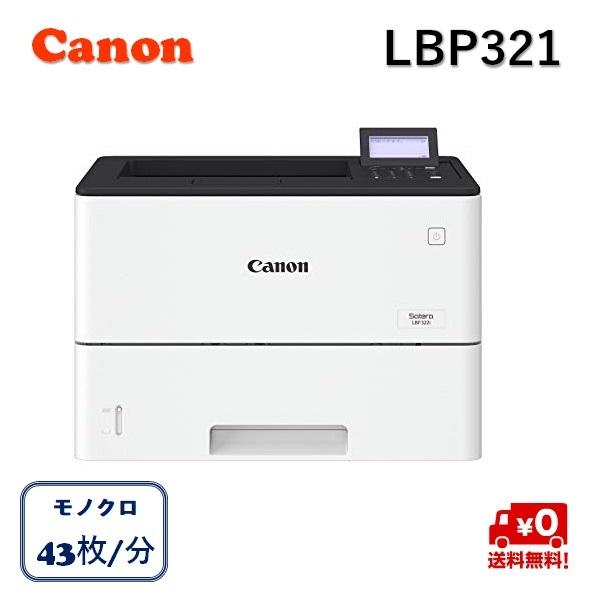 Canon Satera A4 モノクロレーザープリンター LBP3213515C002