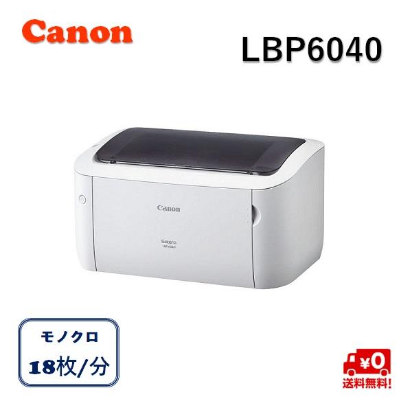 Canon Satera A4 モノクロレーザープリンター LBP60408468B004