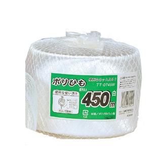 【信越工業】 PPひも No.50 (TT-0745) 白 450m 36巻入り
