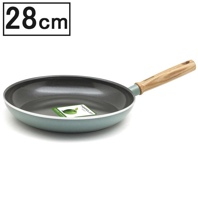 グリーンパン メイフラワー フライパン 28cm 【GREEN PAN】